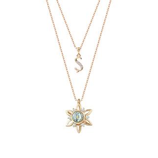 100 Dilde Seni Seviyorum Harfli Çiçekli Gümüş Kolye - Thumbnail