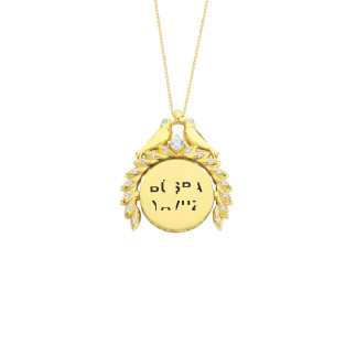 14 Ayar Altın Swarovski Sihirli Sevgi İsimli Kolye - Thumbnail