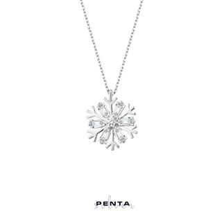 Penta Silver - Baget Taşlı Kar Tanesi Gümüş Kolye (1)