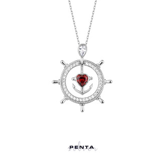 Penta Silver - Dümenli Çapa Gümüş Kolye