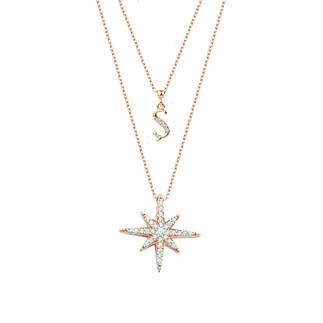 Harfli Kutup Yıldızı Gümüş Kolye Çift Zincirli - Thumbnail