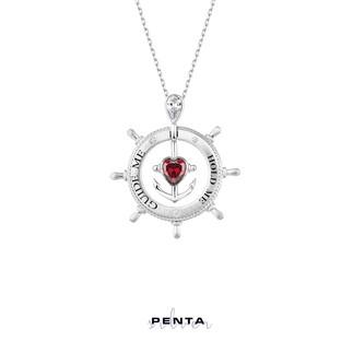 Penta Silver - İsimli Dümenli Çapa Gümüş Kolye