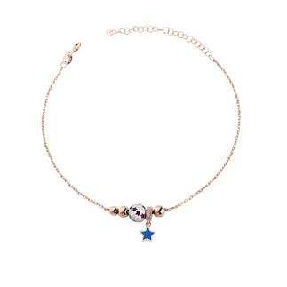 Penta Silver - Mineli Yıldız Sallantılı Gümüş Halhal (1)