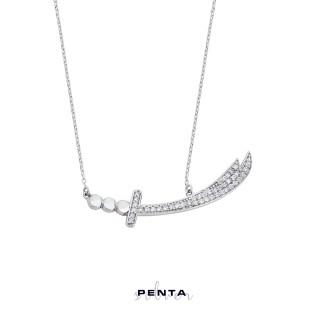 Penta Silver - Taşlı Zülfikar Gümüş Kolye (1)